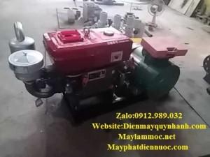 Máy phát điện 3kw-D8