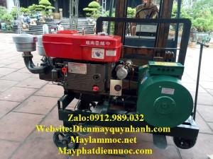 Máy phát điện Đầu nổ D30 25KVA/380V