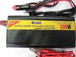 Kích điện từ Meind 500W